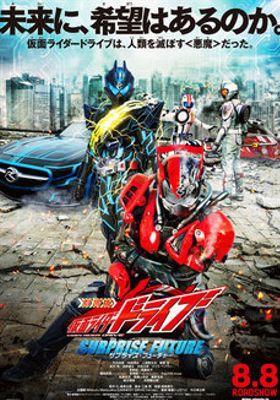 Kamen Rider Drive Surprise Future's Poster