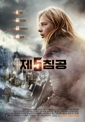 The 5th Wave's Poster