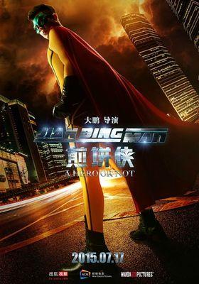Jian Bing Man's Poster