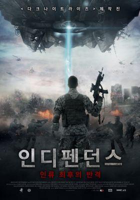 Alien Outpost's Poster