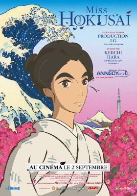 Miss Hokusai's Poster