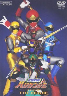 Ninpuu Sentai Hurricaneger Shushuuto: The Movie's Poster