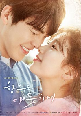 Uncontrollably Fond 's Poster