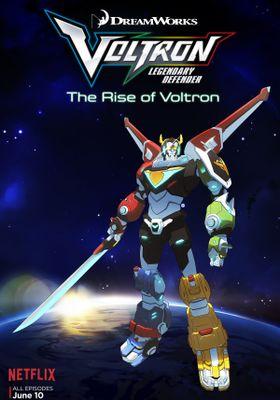 Voltron: Legendary Defender Season 1's Poster