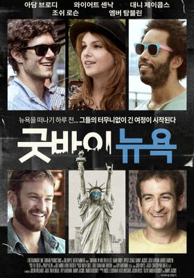 Growing Up and Other Lies's Poster