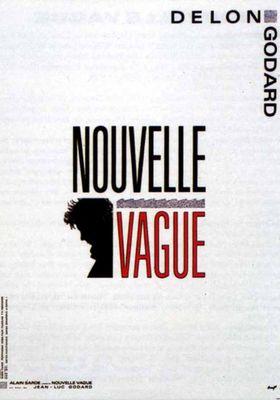 누벨 바그의 포스터