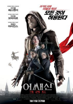 Assassin's Creed's Poster
