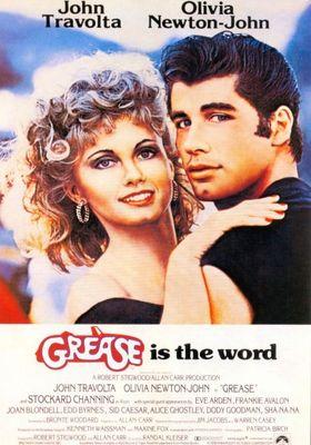 그리스의 포스터