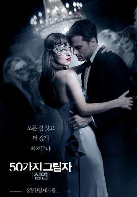 Fifty Shades Darker's Poster