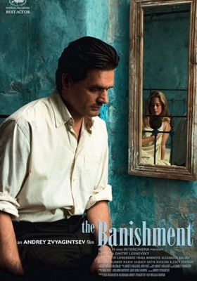 The Banishment's Poster