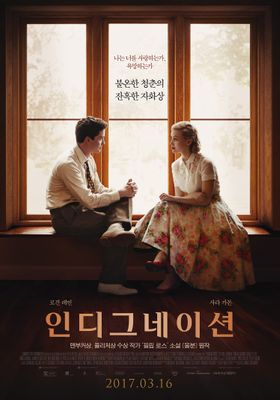 Indignation's Poster