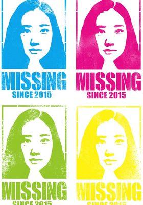Japanese Girls Never Die's Poster