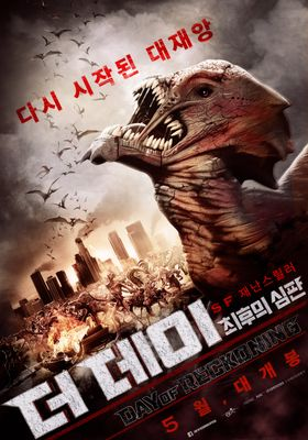 Day of Reckoning's Poster