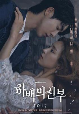 The Bride of Habaek's Poster