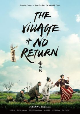 The Village of No Return's Poster