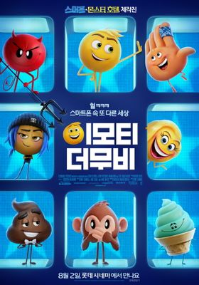The Emoji Movie's Poster