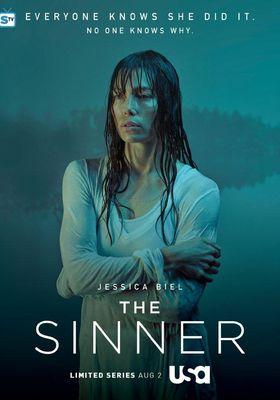 죄인 시즌 1의 포스터