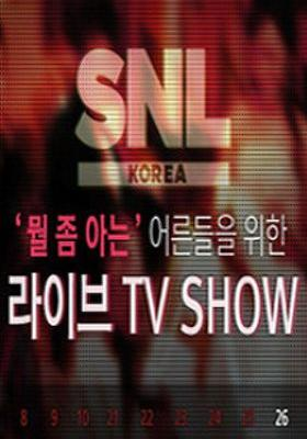 SNL Korea Season 2's Poster