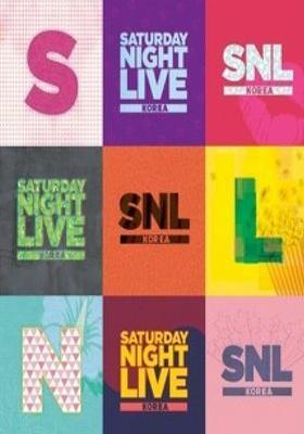 SNL Korea Season 3's Poster