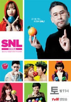 SNL Korea Season 4's Poster