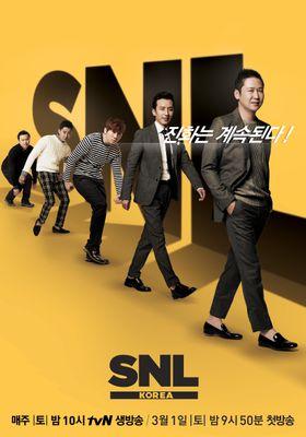 SNL Korea Season 5's Poster
