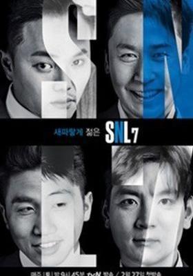 SNL Korea Season 7's Poster