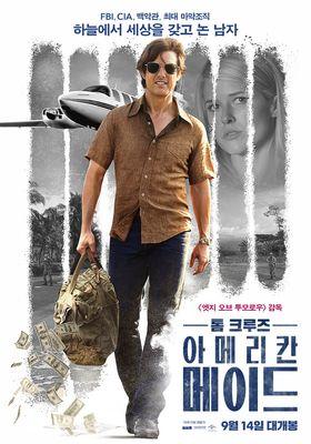 『バリー・シール/アメリカをはめた男』のポスター