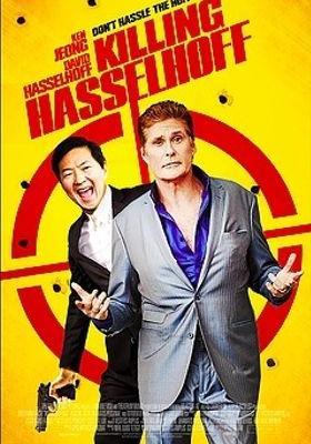 Killing Hasselhoff's Poster