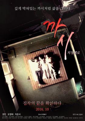 까시's Poster