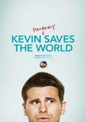 케빈 (프로버블리) 세이브 더 월드의 포스터