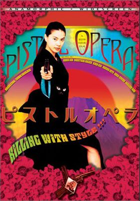 Pistol Opera's Poster