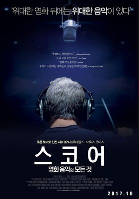 Score: A Film Music Documentary's Poster