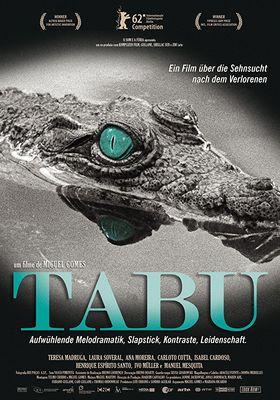 타부의 포스터