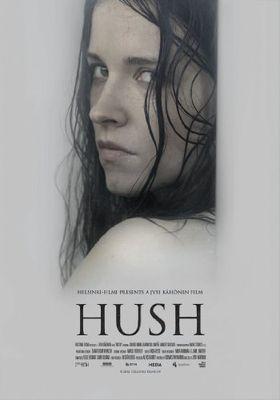 허쉬의 포스터