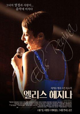 Elis's Poster