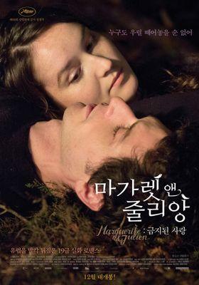 Marguerite & Julien's Poster