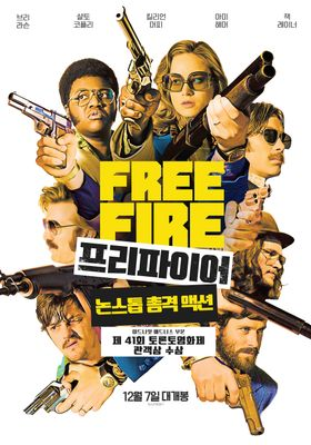 Free Fire's Poster
