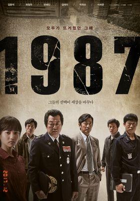 『1987、ある闘いの真実』のポスター
