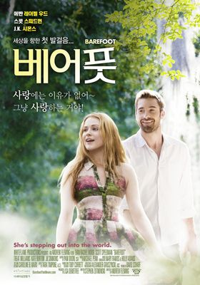 Barefoot's Poster