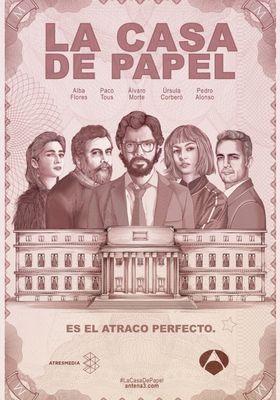 Money Heist season 1's Poster