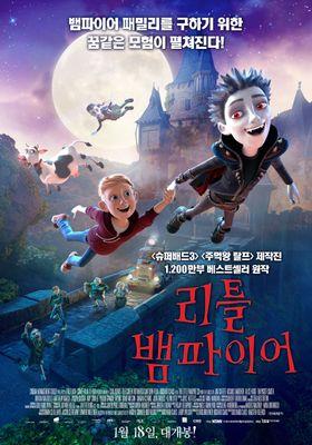 The Little Vampire 3D's Poster