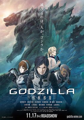 Godzilla: Planet of the Monsters's Poster