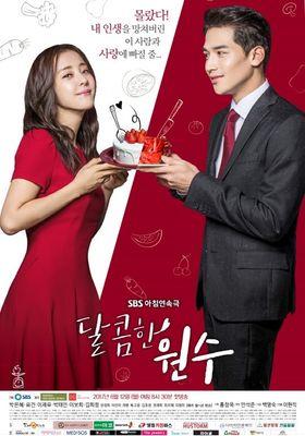 달콤한 원수 's Poster
