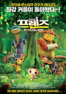 Friends: Naki on Monster Island's Poster