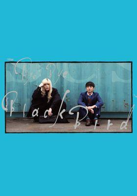 바이바이, 블랙 버드's Poster