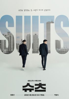 Suits's Poster