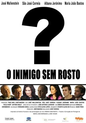 오 이니미고 셈 로스토의 포스터