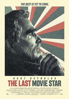 『ラスト・ムービースター』のポスター