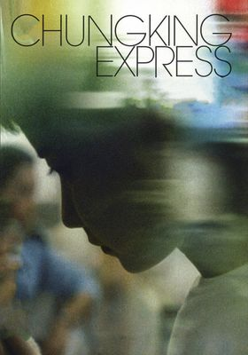 Chungking Express's Poster