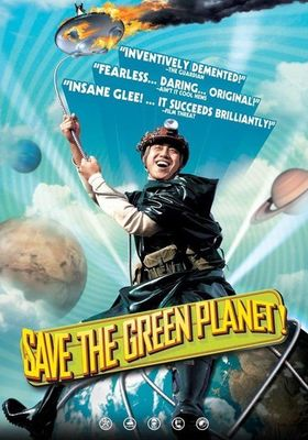 Save the Green Planet!'s Poster